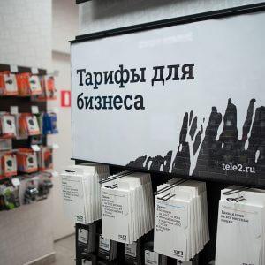 фото Tele2 сделала выгоднее бизнес-тарифы в Твери