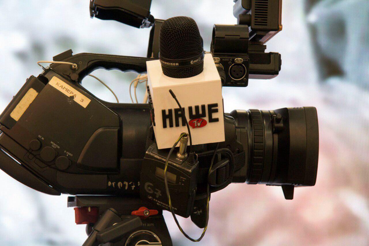 """Трансляция """"Нашествия"""" будет вестись в режиме """"онлайн"""" с обеих сцен"""
