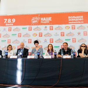 фото Большому фестивалю - большая пресс-конференция