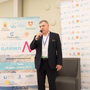 фото Форум «Медиа Олимп» собрал в Твери представителей студенческих и молодежных СМИ со всей России