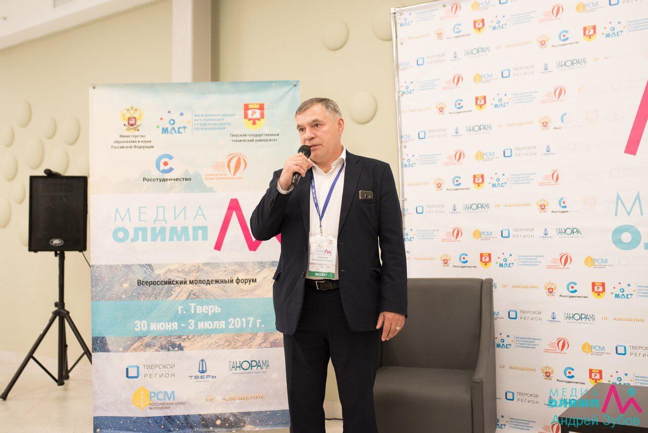 Форум «Медиа Олимп» собрал в Твери представителей студенческих и молодежных СМИ со всей России