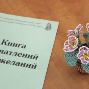 """фото В Твери открылась выставка работ из бисера """"Игра цвета"""""""