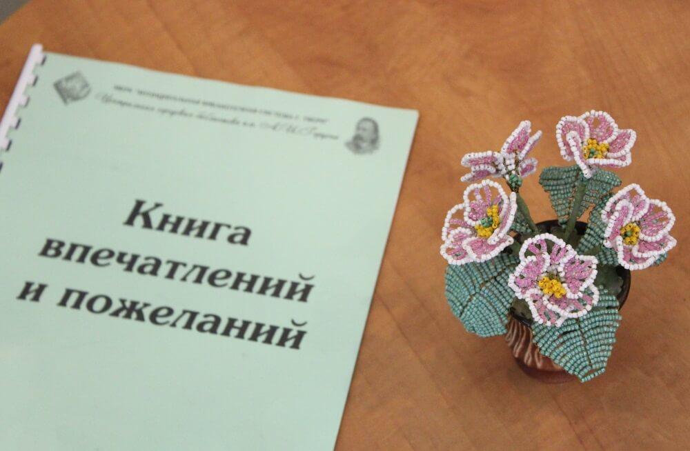 """В Твери открылась выставка работ из бисера """"Игра цвета"""""""
