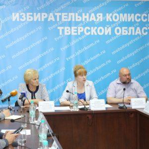 фото В избирательной комиссии Тверской области состоялся Круглый стол «Общественный контроль на выборах»