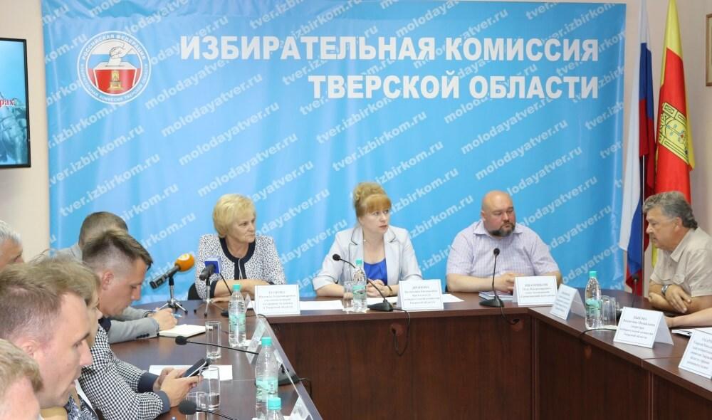 В избирательной комиссии Тверской области состоялся Круглый стол «Общественный контроль на выборах»