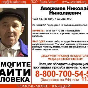 фото (Найден, жив) Пропавший в Подмосковье дедушка может находиться в Тверской области