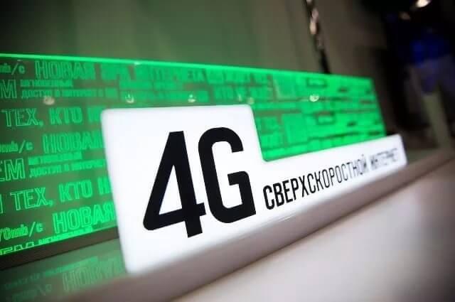«МегаФон» расширил сеть 4G в Тверской области