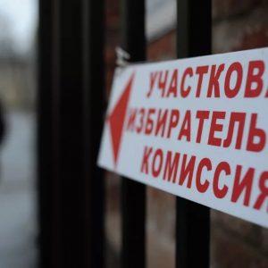 фото В Тверской области зарегистрированы первые кандидаты для участия в выборах 10 сентября 2017 года