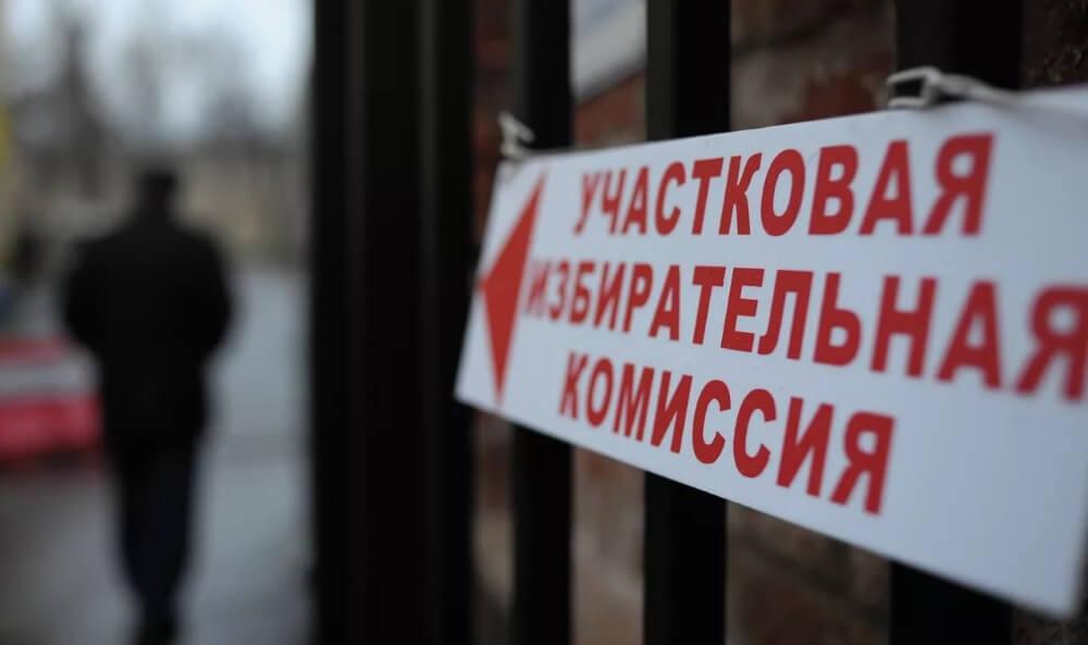 В Тверской области зарегистрированы первые кандидаты для участия в выборах 10 сентября 2017 года
