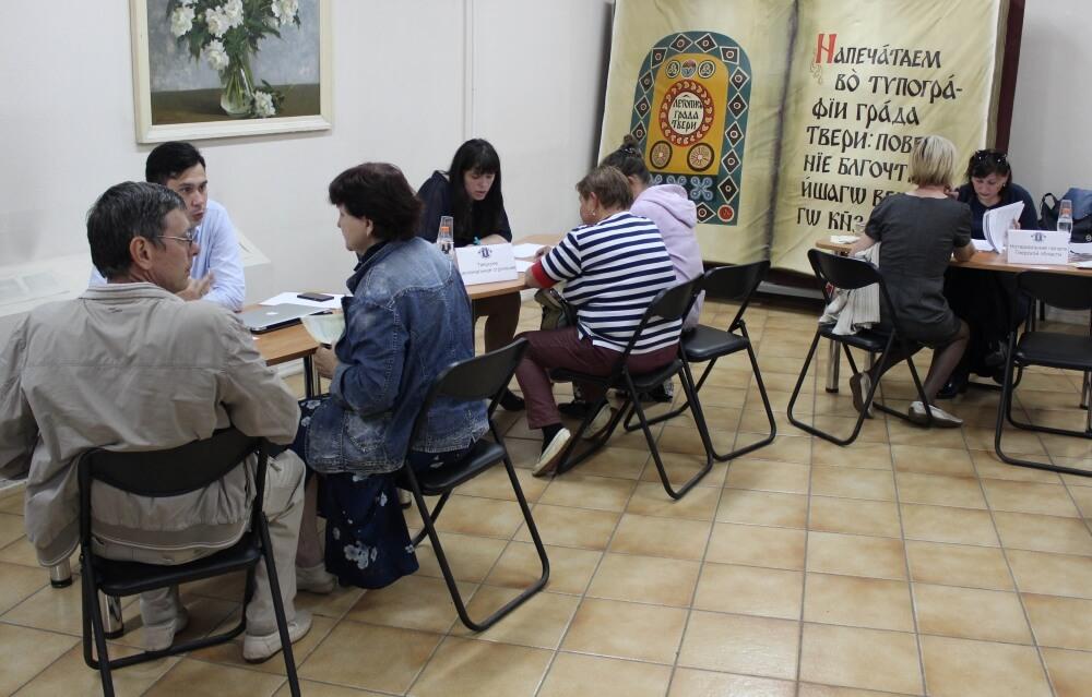 В Твери прошел день бесплатной юридической помощи
