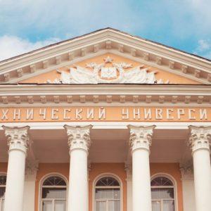 фото ТвГТУ - в международном рейтинге лучших университетов мира
