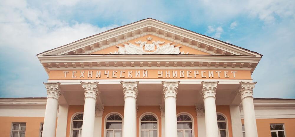 ТвГТУ вошел в предметный рейтинг научной продуктивности университетов России