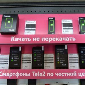 фото Tele2 подготовила бонусы для покупателей смартфонов