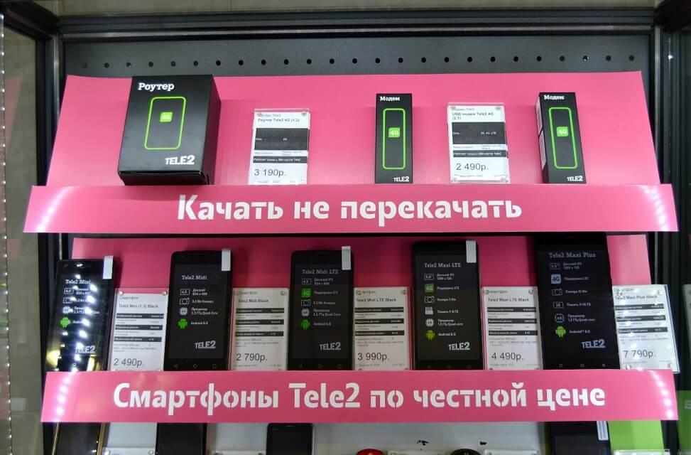 Tele2 подготовила бонусы для покупателей смартфонов