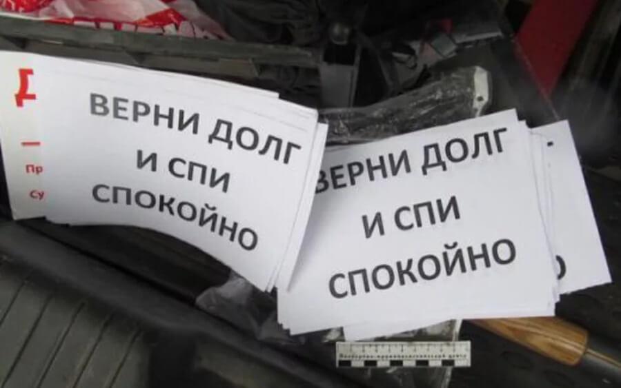 Житель Твери лишился автомобиля из-за долгов за электричество