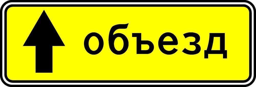 В Твери ограничат движение транспорта