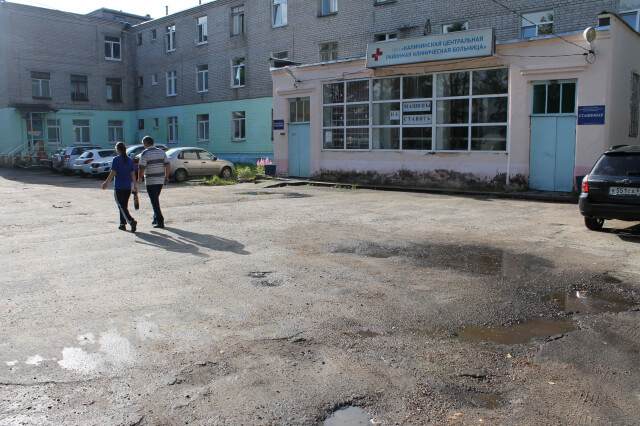 """Активисты """"Народного фронта"""" оценили качество услуг в поликлинике Калининской ЦРБ"""