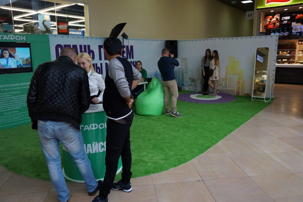 В Твери стартовал конкурс «Стань героем рекламы МегаФона»