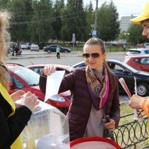 фото Акция «Территория выборов» стартовала в Твери и области