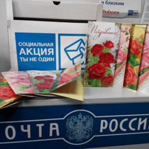 фото Почта России в Твери ко Дню пожилых людей проводит акцию «Ты не один!»