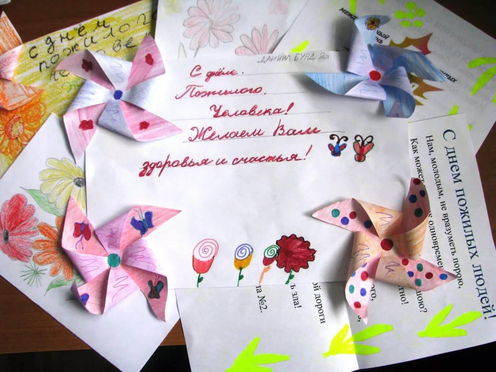 Самодельная открытка к дню пожилых людей 97