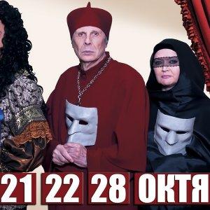 фото До первой премьеры сезона в Театре драмы остаются считанные дни