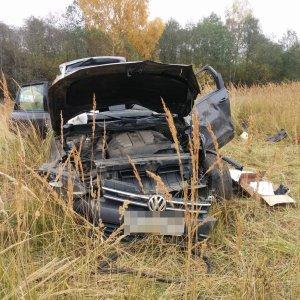 фото В 5 ДТП в Тверской области пострадали 12 человек, в том числе двое детей