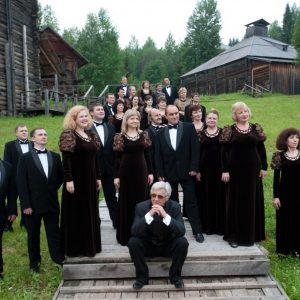 фото В Тверской филармонии выступит Уральский камерный хор