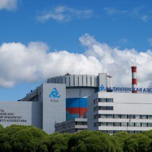 фото Калининская АЭС перевыполнила плановое задание по выработке электроэнергии
