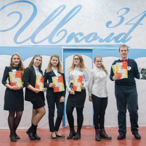 фото Тверские школьники примут участие в крупнейшем химическом турнире России