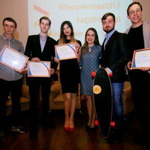 фото Председатель Студсовета ТвГТУ успешно прошла первую в России общественную аккредитацию студенческих лидеров