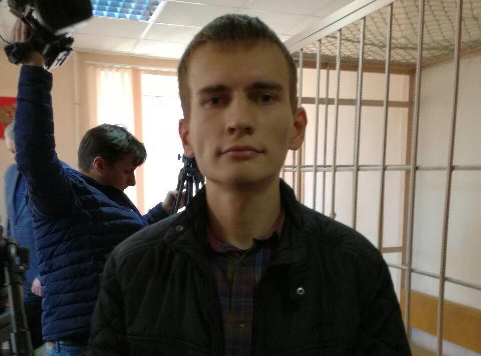 Петербуржец приговорен кгоду условно заразжигание государственной вражды