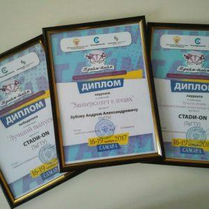 фото Молодежная редакция тверского Политеха взяла три диплома на Всероссийском фестивале студенческих СМИ