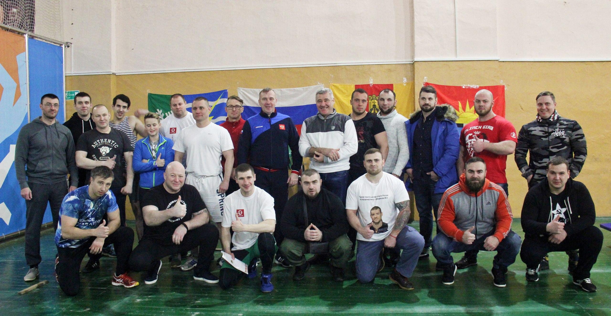 Открытый турнир по русскому жиму в Редкино собрал спортсменов из нескольких регионов России