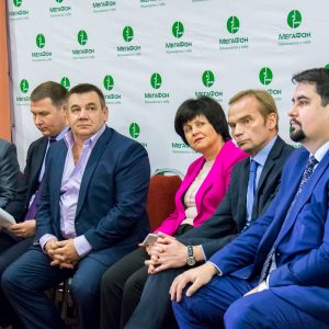 фото «МегаФон» пригласил бизнес и власть к диалогу на благо региона