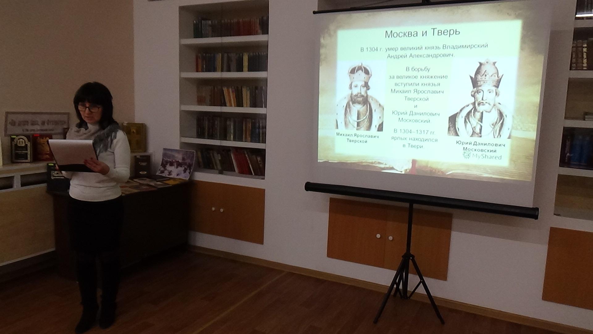 В СИЗО №1 состоялась презентация, посвященная 700-летию Бортеневской битвы.