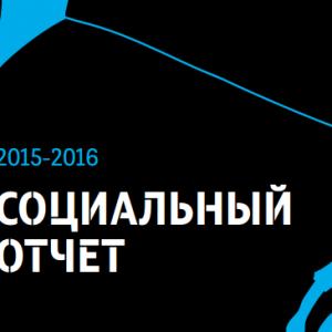 фото Tele2 представила социальный отчет за 2015-2016 годы: реализовано более 200 проектов в различных регионах России