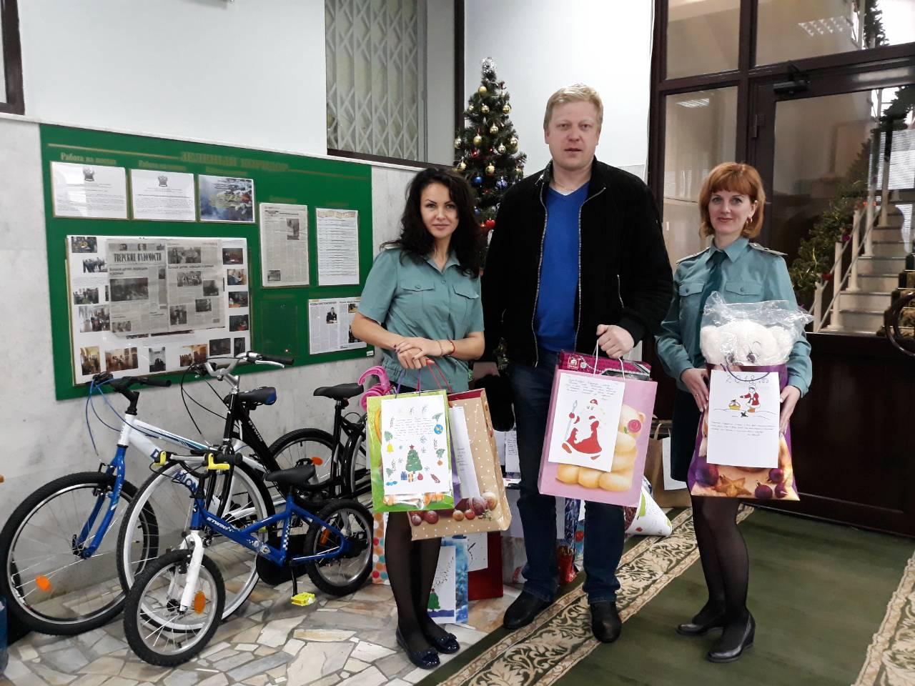 В Тверской таможне исполнили новогодние пожелания ребят из города Белый
