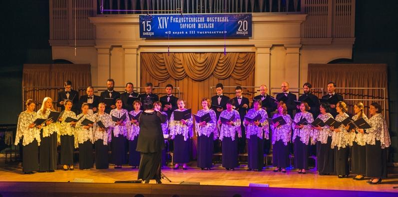 В Твери пройдет традиционный рождественский фестиваль хоровой музыки