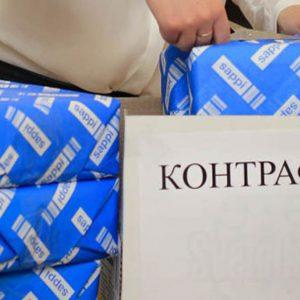 фото За контрафактный товар компания заплатит штраф в сто тысяч рублей