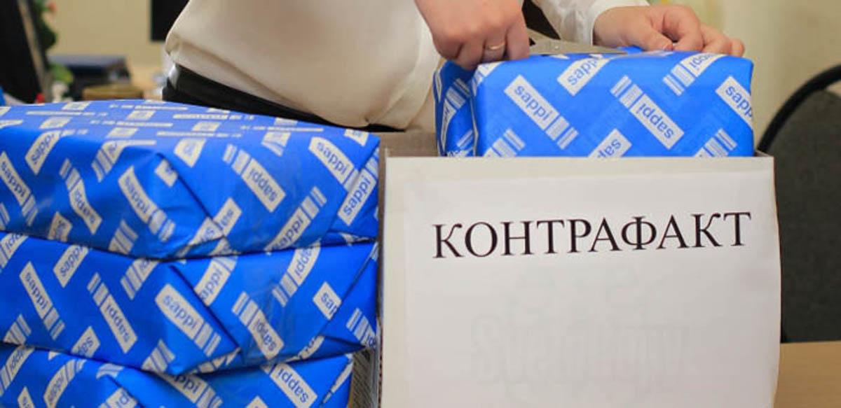 За контрафактный товар компания заплатит штраф в сто тысяч рублей