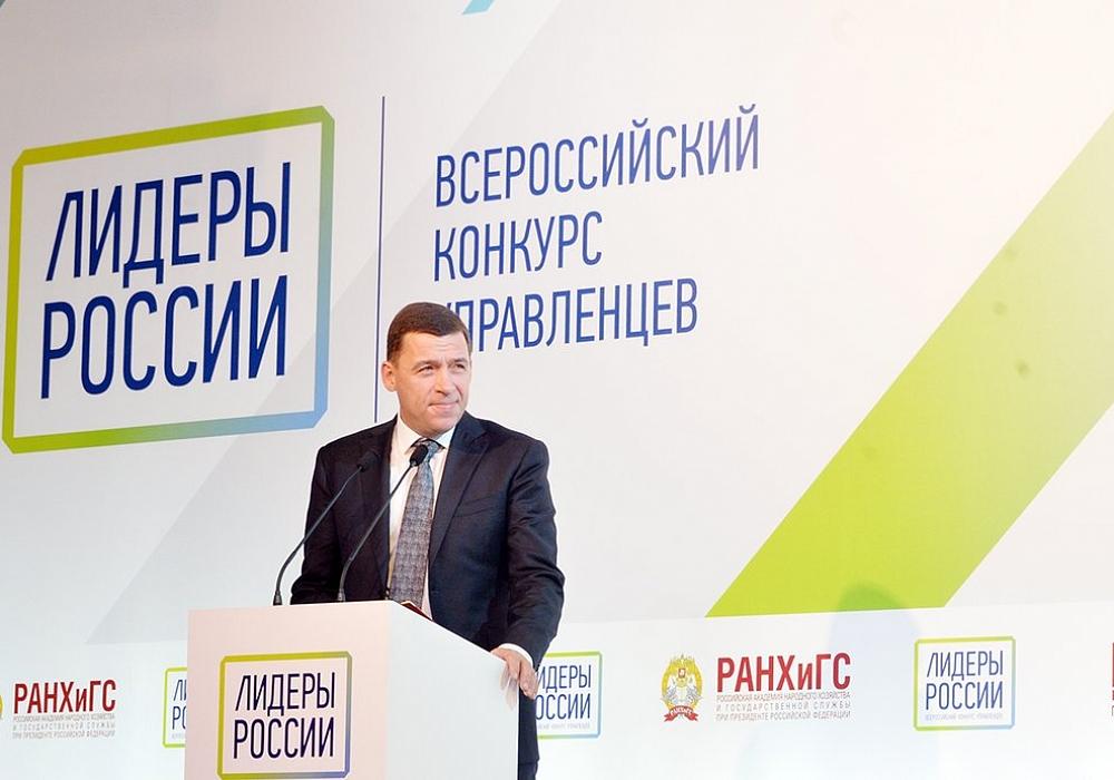 Семь управленцев Верхневолжья сразятся за выход в финал конкурса «Лидеры России»