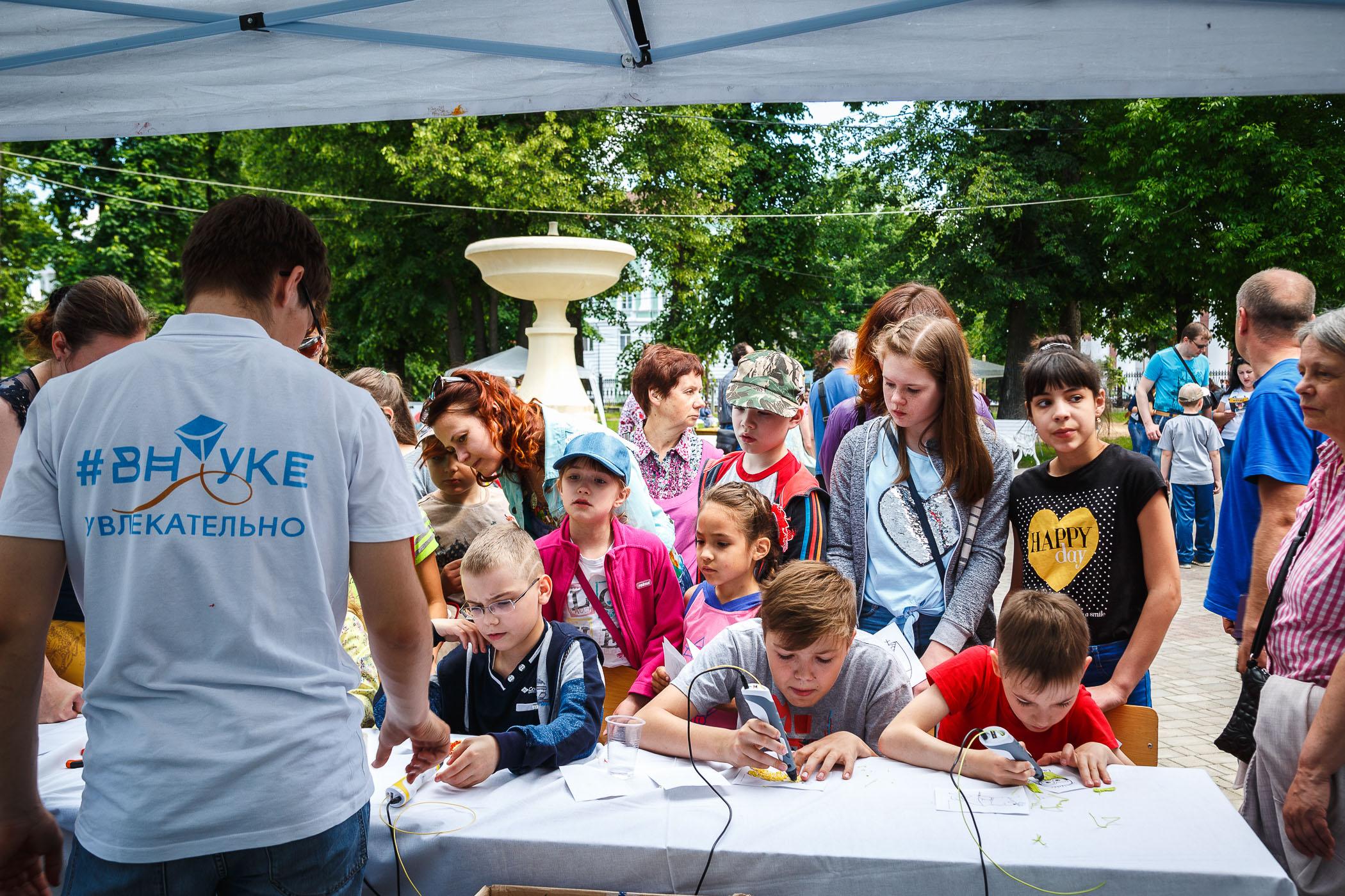 """В Твери пройдет научно-популярный фестиваль """"Physica, лирики и чай"""""""