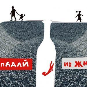 фото Тверскую область бесплатно обучат социальной рекламе
