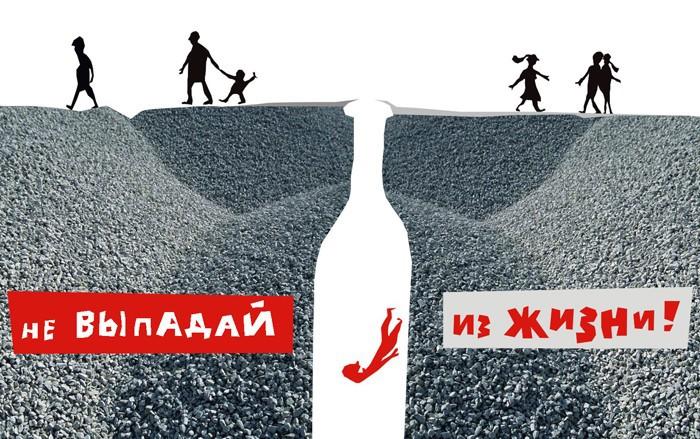 Тверскую область бесплатно обучат социальной рекламе