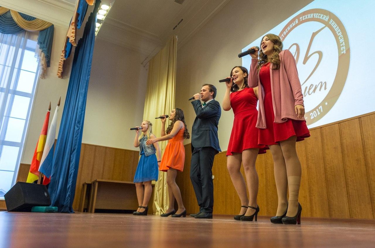 Тверской государственный технический университет отметил 95-летие