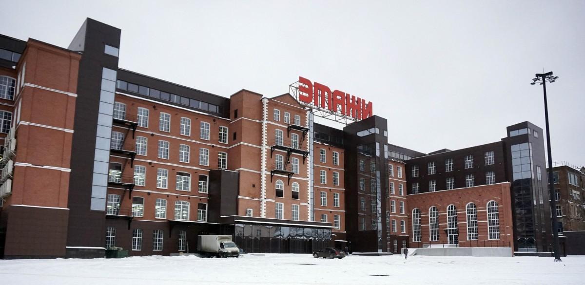 "Бизнес-центр ""Этажи"" - революция на рынке недвижимости в Твери"