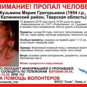 фото В Калининском районе пропала пожилая женщина