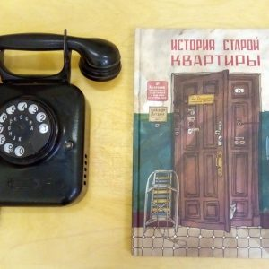 """фото В Твери расскажут """"Историю старой квартиры"""""""