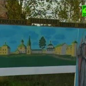 Краснохолмский Николаевский Антониев монастырь: 550-летию обители